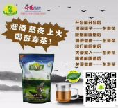 彭寿益生茶效果怎么样?适合什么样的人群喝?