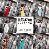 微商实体店铺首选女装货源一手货源一件代发招代理加盟教引流技术图片