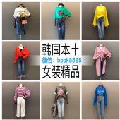 微商女装童装免费代理,日韩欧货爆款,全网同款最低价,一件代发!图片