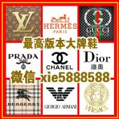 广州高档*著�计饭こ�批发鞋子大牌鞋子揭秘*便宜的地方在哪里?