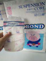 欣怡妈妈 婴儿纸尿裤海苔零食店店铺图片