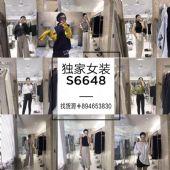 韩国东大门女装新中洲韩欧美潮流女装高端厂家大牌男女装童装档口直销