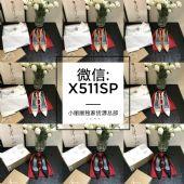 淘宝网店女鞋货源一对一培训开店一手货源招代理招加盟