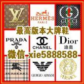 广州高档著�计放�发一条街在哪里?揭秘下怎么在工厂和批发街拿货技巧