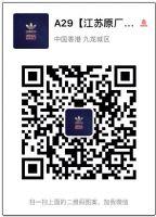 微信wp23666 江苏原厂阿迪耐克乔丹潮服工厂招微商代理>图片