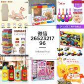 各种玩具厂家直销一手货源一件代发招代理加盟图片