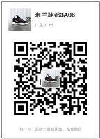 精品高档男鞋货源1比1超A货男鞋原版原单顶级货厂家直销图片