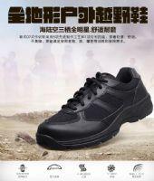 3539黑色作训鞋低帮解放鞋劳保鞋登山鞋训练鞋户外徒步鞋