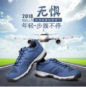 际华3539新品空军机务作训鞋夏地勤低帮训练耐磨解放鞋透气运