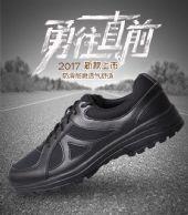3539新式小黑鞋16春秋低帮作训鞋耐磨跑步登山鞋户外运动鞋