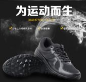 3539际华16夏作训鞋超轻耐磨解放鞋跑步登山运动吸汗新款小