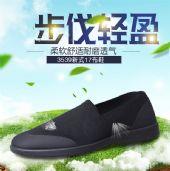 际华3539新品17式布鞋夏季黑软底作训徒步男鞋休闲透气飞织