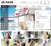 东大门女装,韩国直邮,免费代购,韩国服装批发网