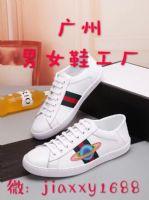 广州高仿男女鞋工厂 独家背景 一手货源 支持退换 一件代发图片