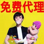 童装女装  一件代发外贸原单 免费代理  中韩服饰  接商家推广图片