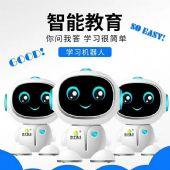 小予智能机器人质量怎么样?功能多吗?售后有保障吗?怎么代理的?图片