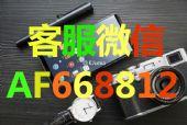 三星Note9配置升级配件哪里找,三星Note9手机*新报价价格
