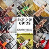 微信实拍女装一手*,杭州四季青韩国东大门女装批发一件代发
