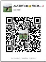 【工厂货源】耐克阿迪达斯adidas运动鞋批发,厂家直销一件代发图片