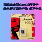 深圳大型手机内存卡手机配件数码存储卡批发厂家