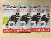 工厂直销TF内存卡8G16G32G64G数码存储卡