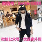 上海原单外贸FendiFendi小怪兽男装夹克外套批发代理图片