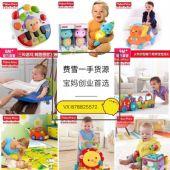 微商品牌纸尿裤尿不湿湿巾母婴用品童装玩具一手货源代理一件代发加盟图片