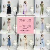 微商货源,韩版女装童装厂家货源,诚招代理加盟图片