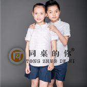 """校服生产厂家我们是专业的――江苏圣澜""""同桌的你""""夏季新款正装校园图片"""