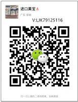 进口美宝胶囊使用方法Ljk79125116图片