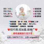 广州杭州北京韩国*男女装鞋子包包一手货源代理加 货源加盟的*