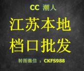 耐克新百伦厂家品牌运动服提供莆田真标公司货运动鞋