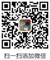 童鞋运动鞋批发工厂货源正品货源微信代理淘宝实体店供货图片