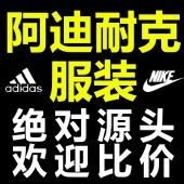 青岛双星运动鞋工厂货源正品货源微信代理淘宝实体店供货图片