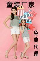 微商货源 微商代理 童装女装代理 一件代发 诚招代理 (接推广)图片