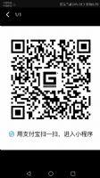 支付宝(品牌香水商城)微信(香水批发交易平台)