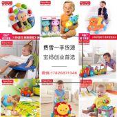品牌纸尿裤尿不湿母婴童品玩具童装绘本一手货源号招代理厂家一件代发无需囤货