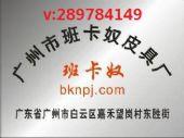 【 工厂认证】广州高仿奢侈品包包工厂一手货源批发一件代发