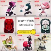微商抖音爆款品牌母婴用品玩具童装一手货源代理一件代发招加盟接推广