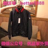 正品蒙口Moncler中国官网男装夹克外套货源批发代理一件代发图片
