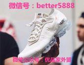 工厂耐克Nike x OFF-WHITE联名款气垫运动跑步鞋批发图片
