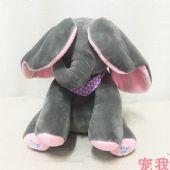 深圳毛绒玩具厂家批发害羞小象公仔