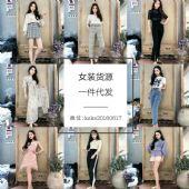 新款韩版时尚女装代理时尚可爱不容错过