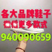 广州高档名牌鞋工厂直销一比一复刻男鞋
