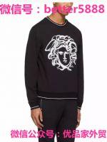 厂家Versace范思哲男女服装批发代理一件代发