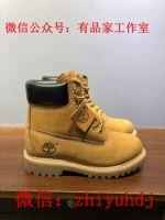 东莞产原单天木兰工装靴马丁靴批发代理一件代发图片
