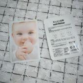 婴儿spa面膜