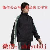 原单三叶草明星同款运动服批发代理一件代发