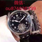厂家招代理 国际品牌 劳力士 浪琴手表手货源一件代发支持货到付款