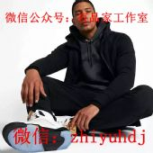 Nike耐克AJ运动服批发代理原单货源一件代发